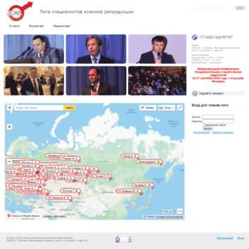 Lsmr.ru thumbnail