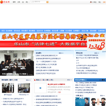 Lspf.gov.cn thumbnail