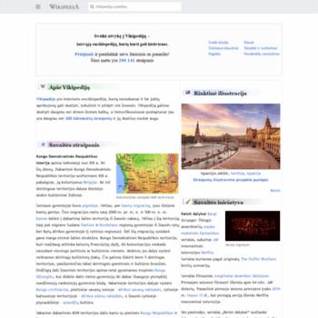 Веб сайт lt.m.wikipedia.org