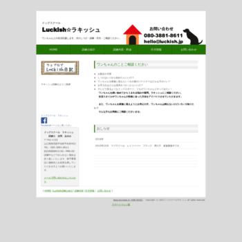 Luckish.jp thumbnail