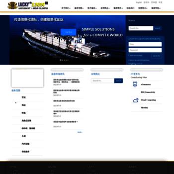Luckylion-hongkong.com.cn thumbnail