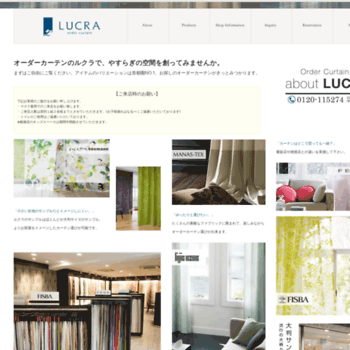 Lucra.co.jp thumbnail