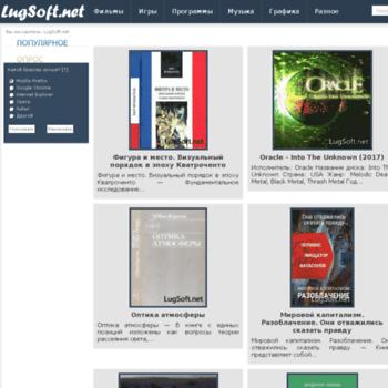 Lugsoft.net thumbnail