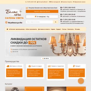 Lustri-kamini.ru thumbnail