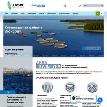 Luxsol.ru thumbnail