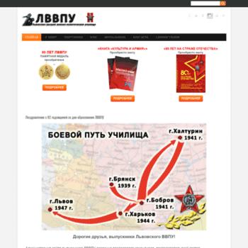 Lvvpu.ru thumbnail
