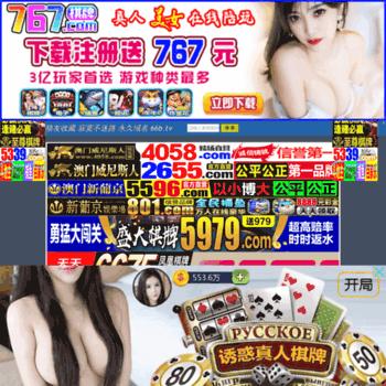 Lvwit.cn thumbnail
