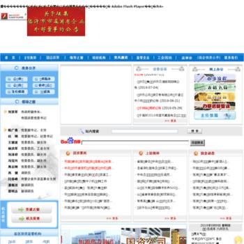 Lysgzw.gov.cn thumbnail