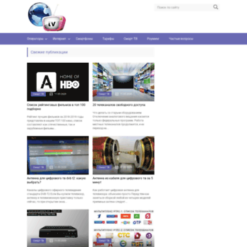 M-antenna.ru thumbnail