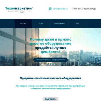 M-ekspert.ru thumbnail