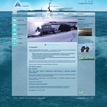M-geo.ru thumbnail