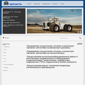 M-zapchast.com.ua thumbnail