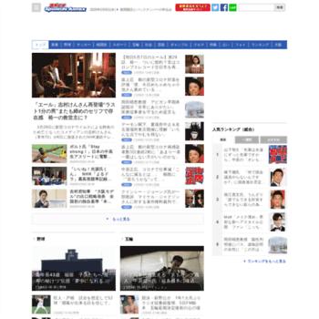 M.sponichi.co.jp thumbnail