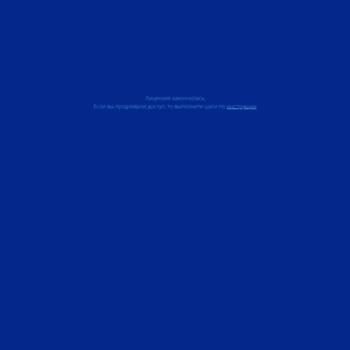 Веб сайт m.svidanie.net