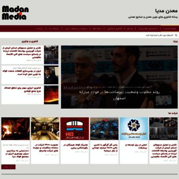 Madanmedia.ir thumbnail