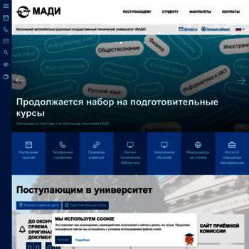 Madi.ru thumbnail