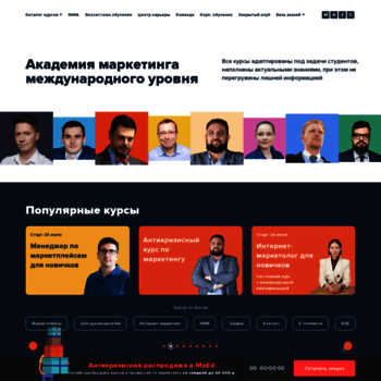 Maed.ru thumbnail