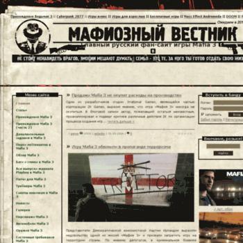 Mafia3play.ru thumbnail