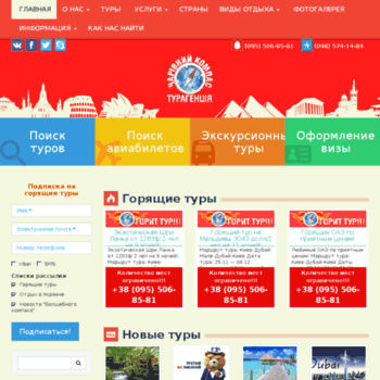 Magic-compass.pl.ua thumbnail