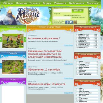 Magic.ru thumbnail