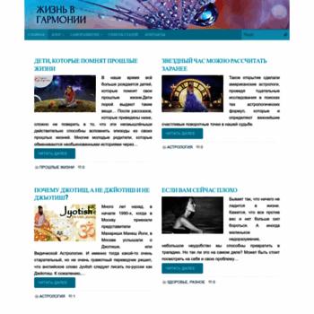 Magicforce.ru thumbnail