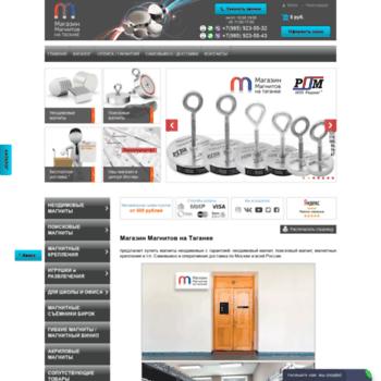 Magnit-magazin.ru thumbnail