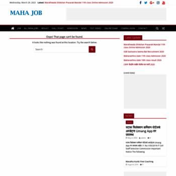 Mahajob.co.in thumbnail