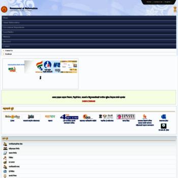 Maharashtra.gov.in thumbnail