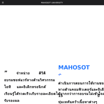 mahosot blue at WI  สถาบัน สอน อบรม labview modbus imagprocessing