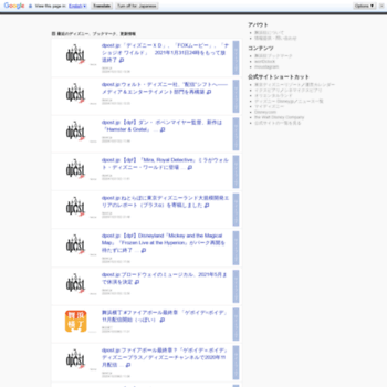 Maihamakyo.org thumbnail