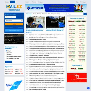 Mail.kz thumbnail