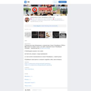 Веб сайт mailove.ru