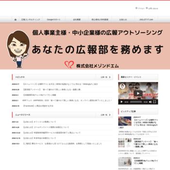 Maisondem.co.jp thumbnail