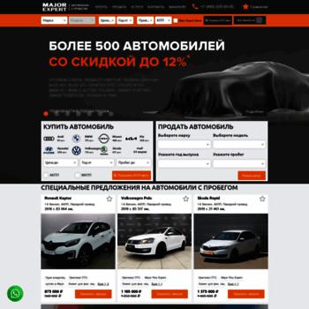 Major-expert.ru thumbnail