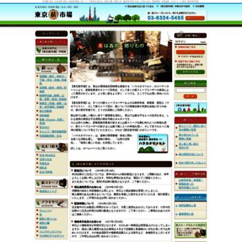 Maki-ichi.com thumbnail