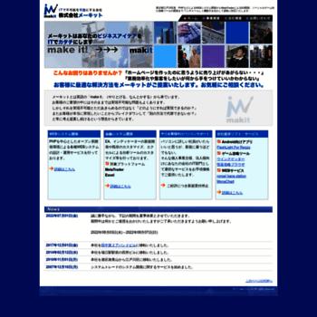 Makit.co.jp thumbnail