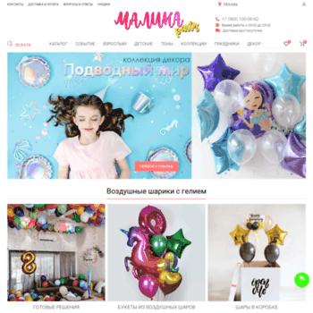 Malina-party.ru thumbnail