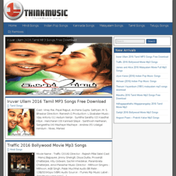 love today tamil movie mp3 song free download