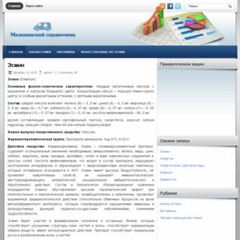 Malpensa.ru thumbnail