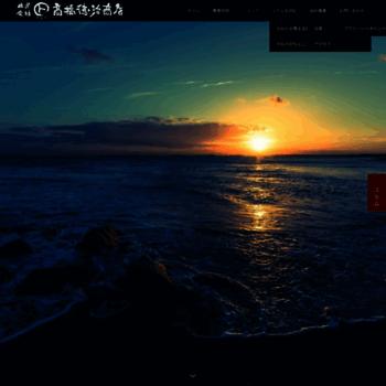 Mamac.jp thumbnail