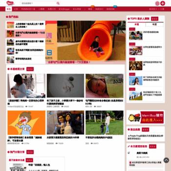 Mamibuy.com.hk thumbnail