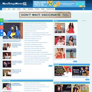 Manatelugumovies.net thumbnail