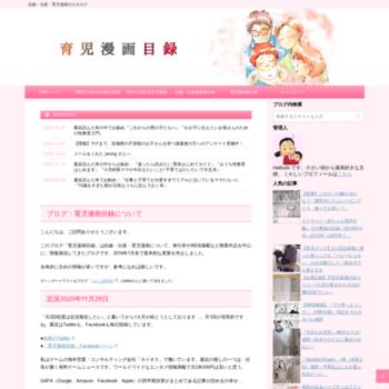 Manga-mokuroku.net thumbnail