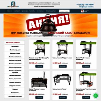 Mangal-market.ru thumbnail