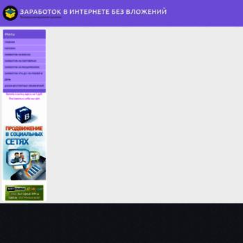 Веб сайт manidoma.okis.ru