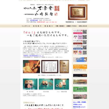 Manjidou.jp thumbnail