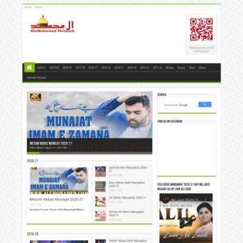 Manqabat.aleymohammed.com thumbnail