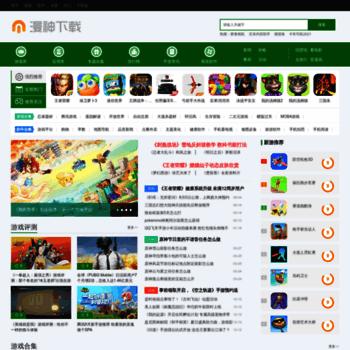 Manshen.net thumbnail
