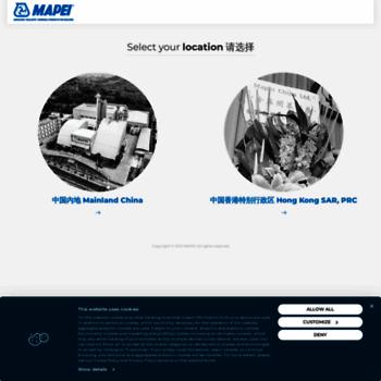 Mapei.com.cn thumbnail