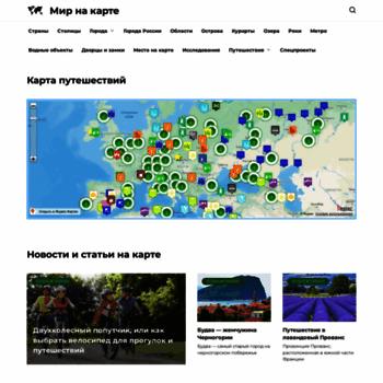 Mapsoid.ru thumbnail